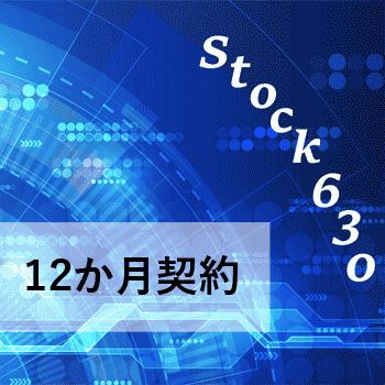 stock12m