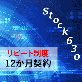 stock12mRe