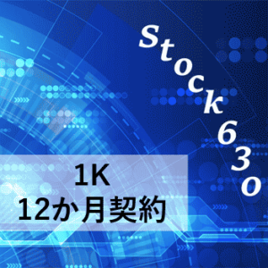 stock1K12m