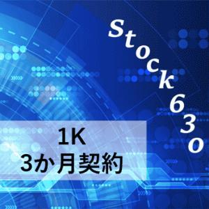 stock1K3m
