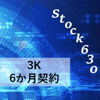 stock3K6m