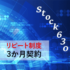 stock3mRe